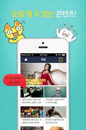한국형 텔레그램 북팔톡 - TELEGRAM 메신저