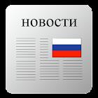 Русско прессы icon