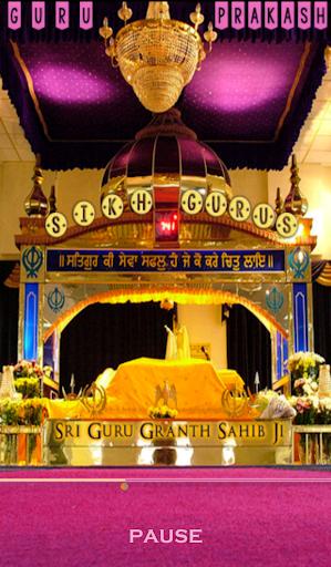 Guru Prakash