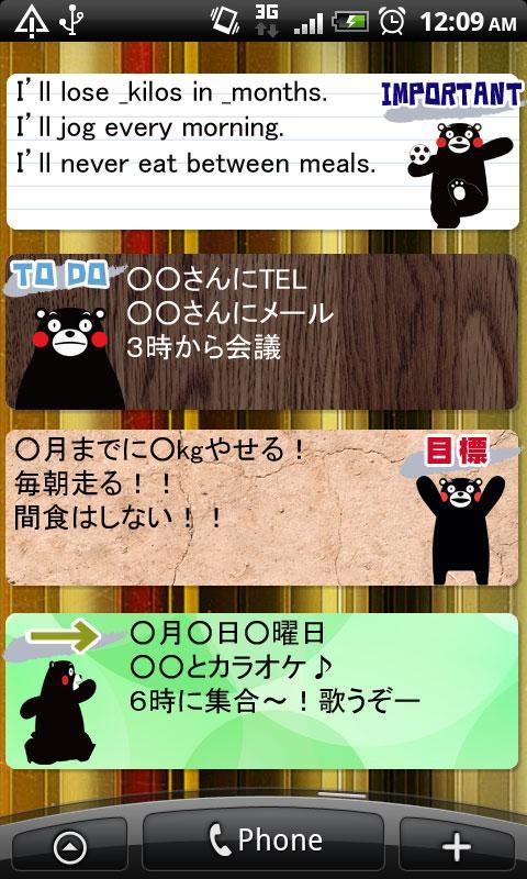 Memo Pad Widget Full KUMAMON- screenshot