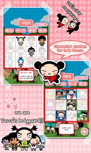 pucca sudoku★free - screenshot thumbnail