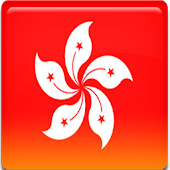 Hong kong tourist guide