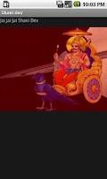 Screenshot of Shani dev aarti