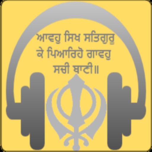 Listen Gurbani Radio 音樂 App LOGO-APP開箱王