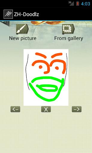 ZH-Doodle