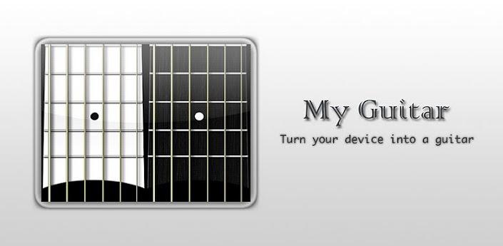 My Guitar v1.3