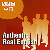 BBC Authentic Real English