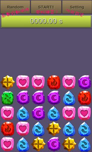 寶石轉轉轉 神魔之塔 轉珠練習器