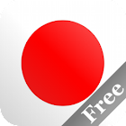 Japanese+ Free icon
