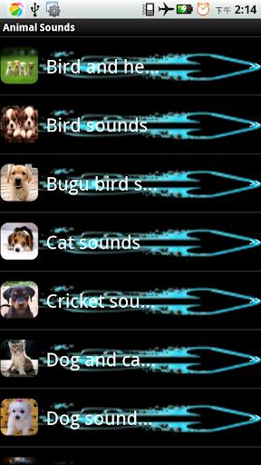 3D動物的聲音效果鈴聲