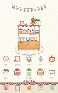 My treasure dodol theme - screenshot thumbnail