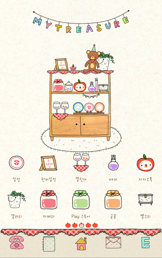 My treasure dodol theme - screenshot