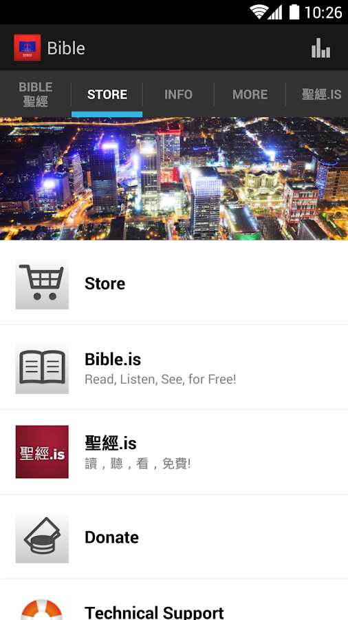 The Bible Society in Taiwan - screenshot