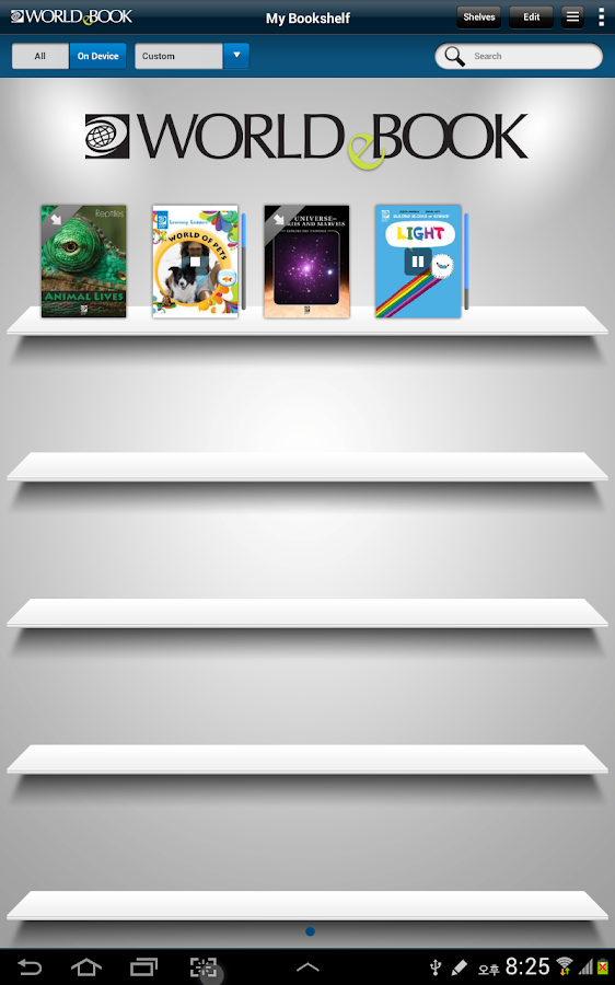 World Book eBooks- screenshot