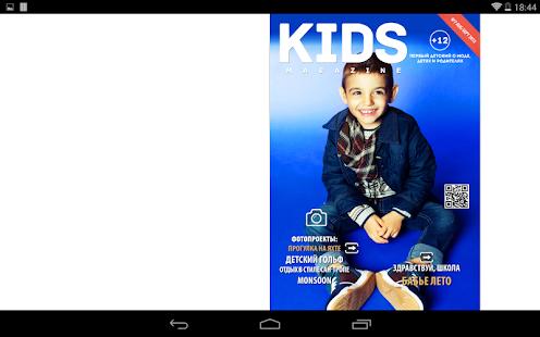 Download Kids Magazine For PC Windows and Mac apk screenshot 3
