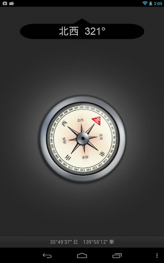 コンパス Compass