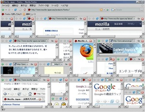 splitbrowser2