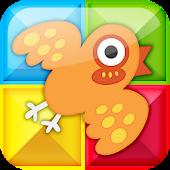 Birds free puzzle