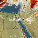 Weather Forecast Middle East