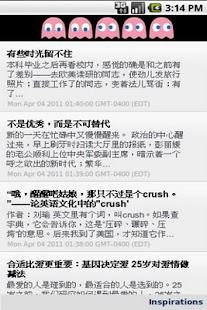 How to mod Sandra Liu 11 apk for android