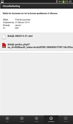 玩商業App Amace免費 APP試玩