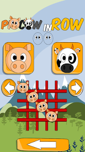 Pig Cow in Row - screenshot thumbnail