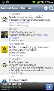 Instant News Thailand screenshot 0