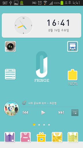 프린지제이 카홈 테마 - Fringe J kahome