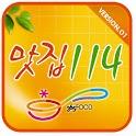 맛집114,365푸드(실속쿠폰이 있는 맛집소개) icon
