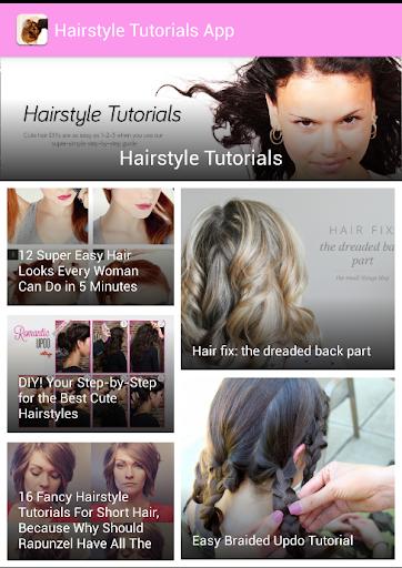 髮型教程。