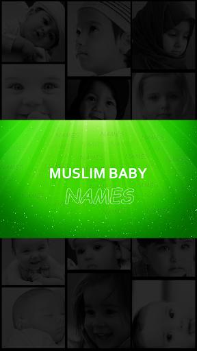 Muslim Islamic Names