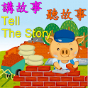 Tell The Story icon