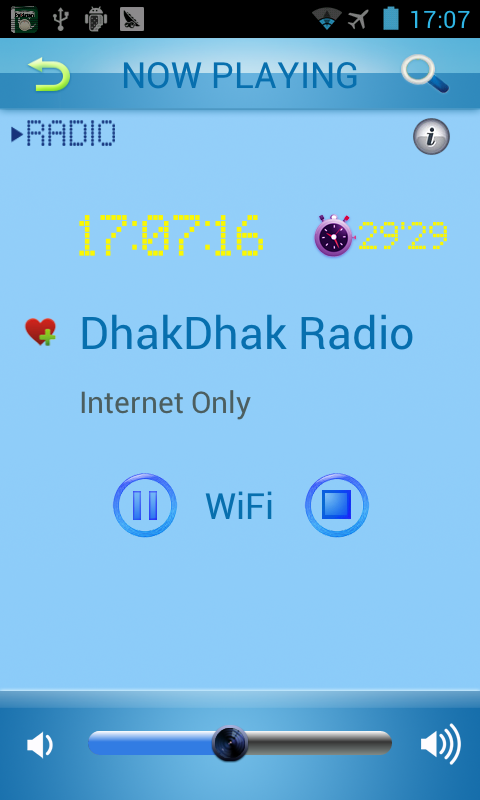 Pakistan Radio - screenshot