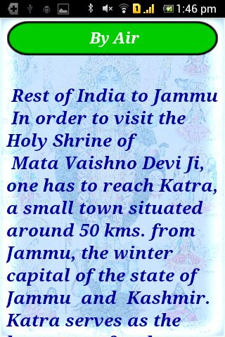 免費下載旅遊APP|VaishnoDevi(Jammu and Kashmir) app開箱文|APP開箱王