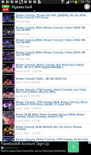 Khmer comedy Pekim