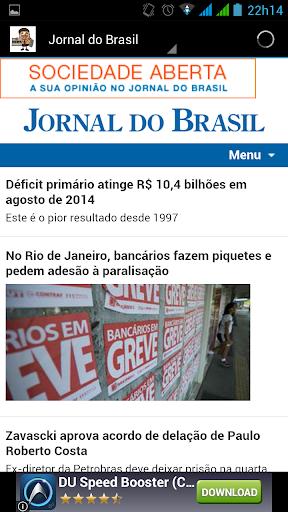 新聞必備APP下載|Jornais do Brasil 好玩app不花錢|綠色工廠好玩App