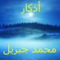 Adkar Mohamed Jibril icon