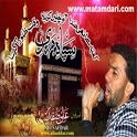 Ali Safdar icon