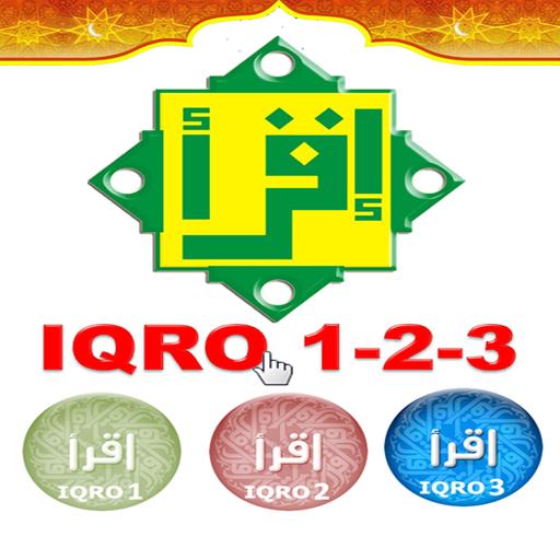 IQRO 1 2 3 LOGO-APP點子