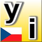 Český jazyk testy icon