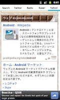 Screenshot of CrossSearch