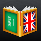 Arabic<>English Dictionary icon