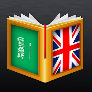 Arabic<>English Dictionary