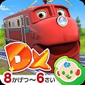 チャギントンアプリ リズムDX  子供向けの音楽ゲーム無料 icon