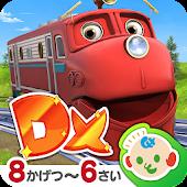 チャギントン リズムDX  子供向けの音楽ゲームアプリ 無料