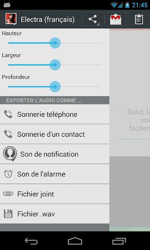 玩免費娛樂APP|下載Voix Electra (français) app不用錢|硬是要APP