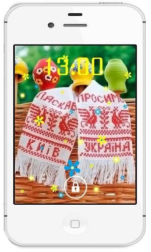 Ukraine Gallery live wallpaper