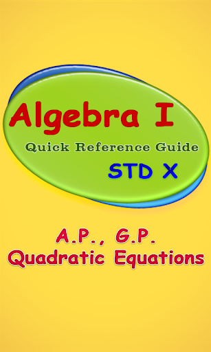 Algebra-I