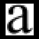 OCR Test - Works offline icon