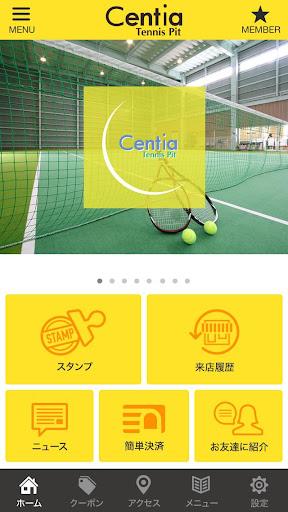 インドアテニススクール・センティア